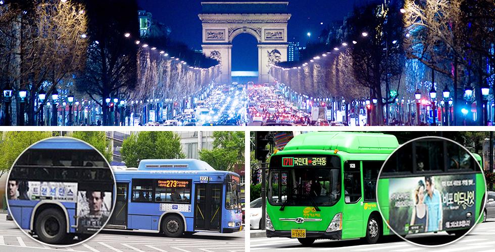 버스광고스티커.jpg